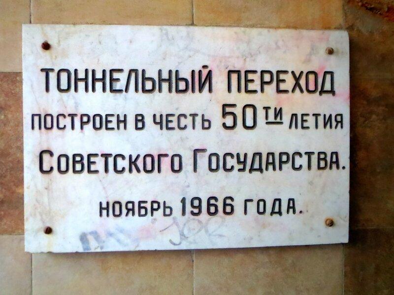 Стара-загора, пр. Кирова 294.JPG