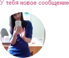 https://img-fotki.yandex.ru/get/196237/18026814.ac/0_c33e3_1e63c0cf_orig.png