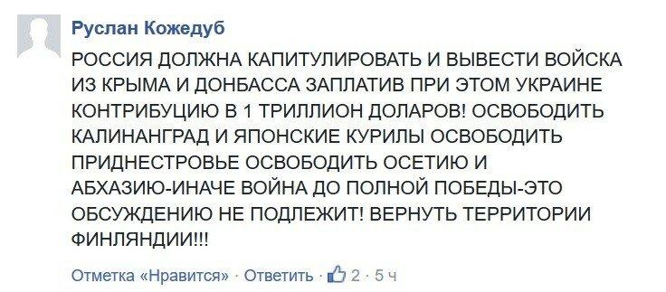 Кожедуб.jpg