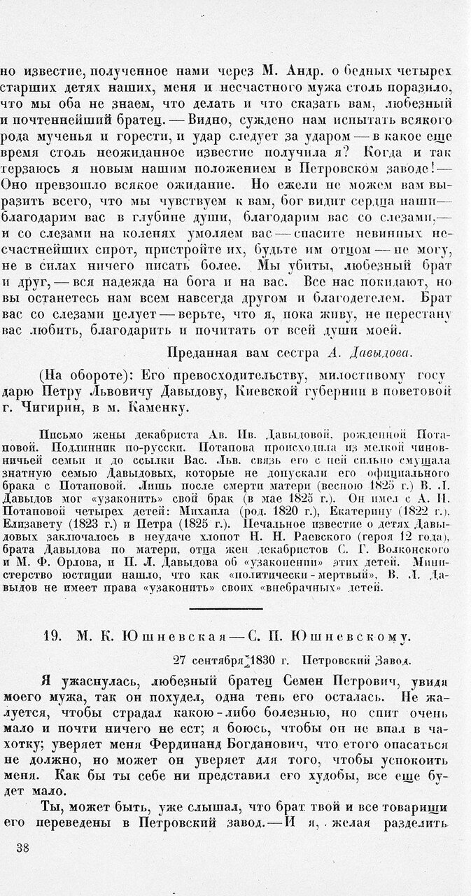 https://img-fotki.yandex.ru/get/196237/199368979.35/0_1ea3e1_57314872_XXXL.jpg