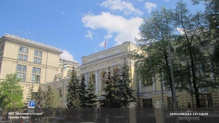 ЦБсформировал предложение пофинансовому оздоровлению банка «Пересвет»