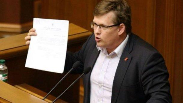 Розенко: сучетом налогов минимальная заработная плата составит приблизительно 2500 грн
