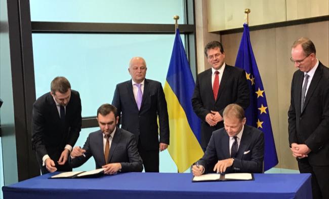 ЕСвыделит 620 млн евро нареформы вУкраинском государстве