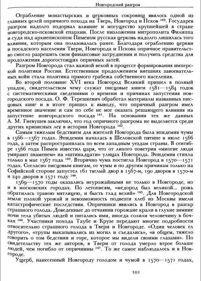https://img-fotki.yandex.ru/get/196237/252394055.b/0_14acd9_6bb9232_orig.jpg