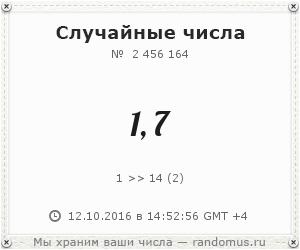 https://img-fotki.yandex.ru/get/196237/27263553.15/0_e2a8d_bb7aef58_L.png