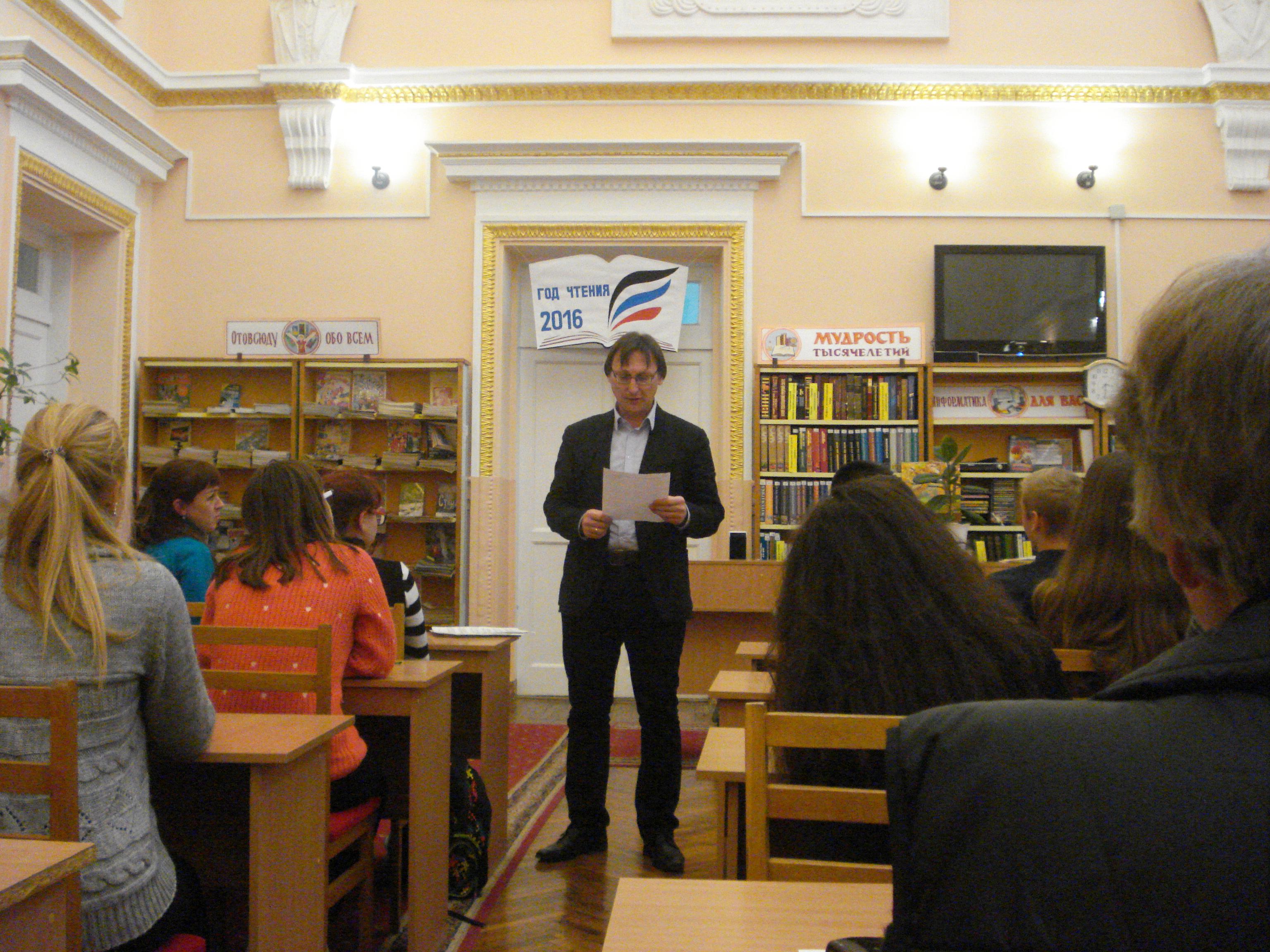 александр турханов,книгоморье 2016,мастер класс для ребят,донецкая республиканская библиотека для детей,талантливые дети