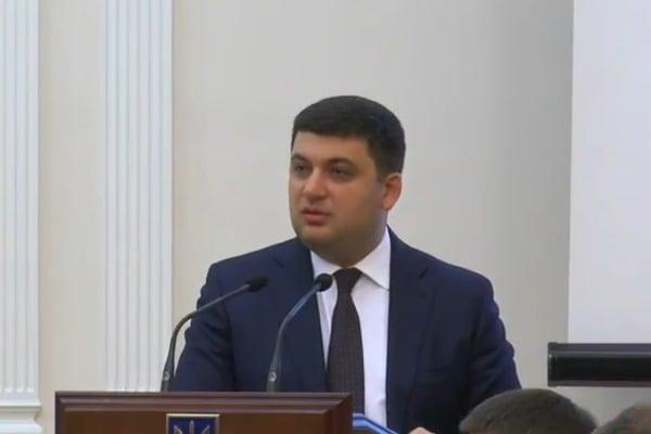 Гройсман: Минимальная заработная плата вгосударстве Украина вырастет вдвое— до3200 грн