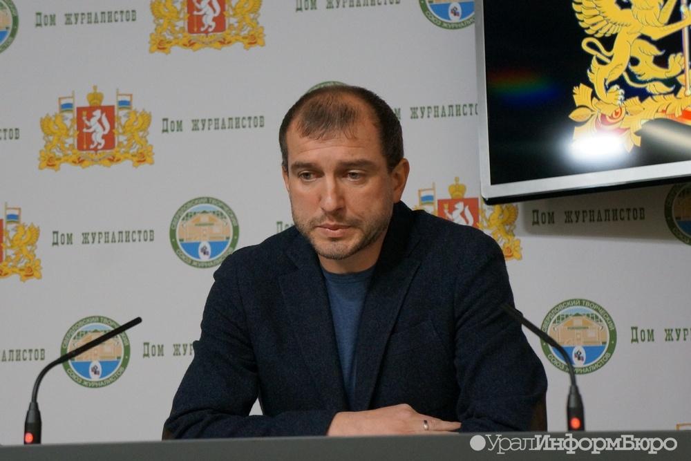 Тренер «Урала» желает всамарские «Крылья»