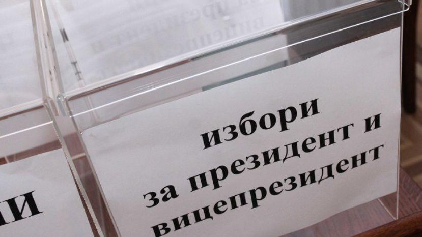 Выборы президента вБолгарии завершились