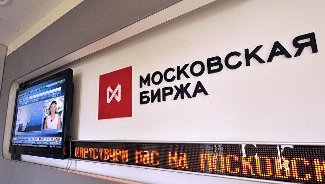 Гуцериевы выставят наМосковскую биржу до20% акций «РуссНефти»