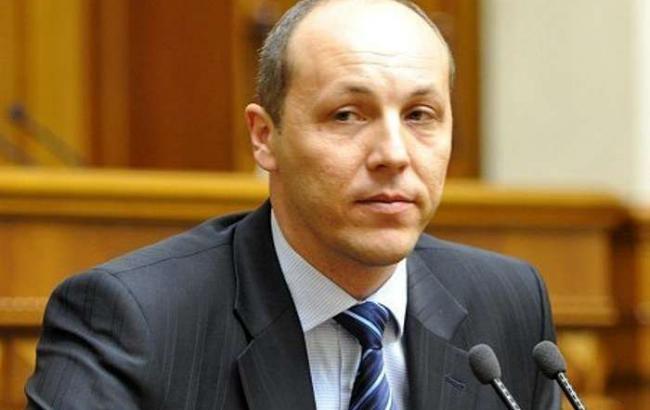 Парламент Украины рассмотрит воII чтении проект государственного бюджета