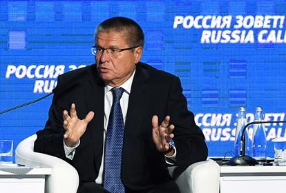 Улюкаева исключат изнабсовета ВЭБа после назначения нового руководителя МЭР