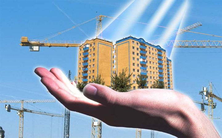 ВПодмосковье будут строить жилье эконом-класса