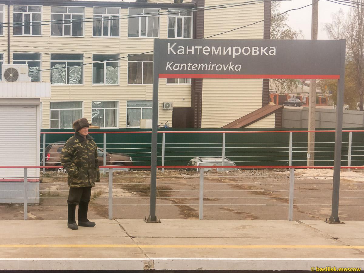 Станция Кантемировка. Октябрь 2016