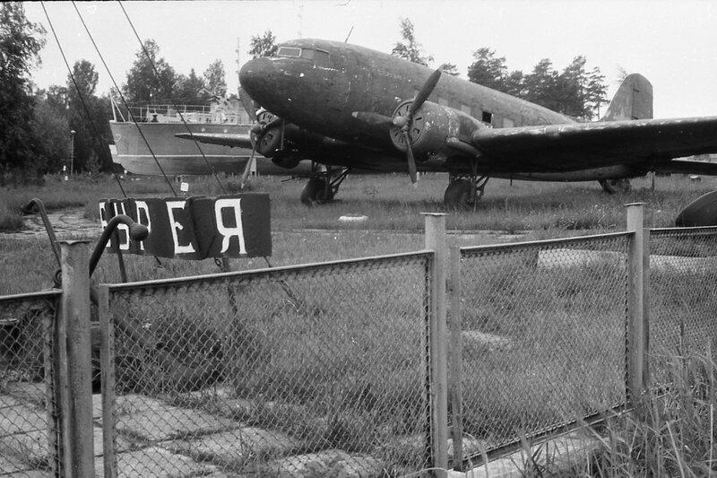 Ли-2. Музей «Дорога жизни». 1993 год.
