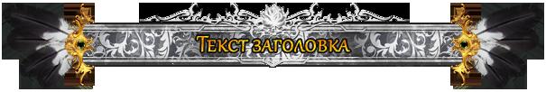 https://img-fotki.yandex.ru/get/196237/324964915.e/0_174e18_a64d782b_orig