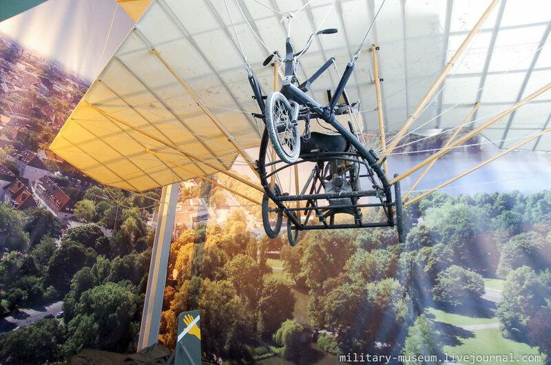 Авиамузей в аэропорту Ганновера