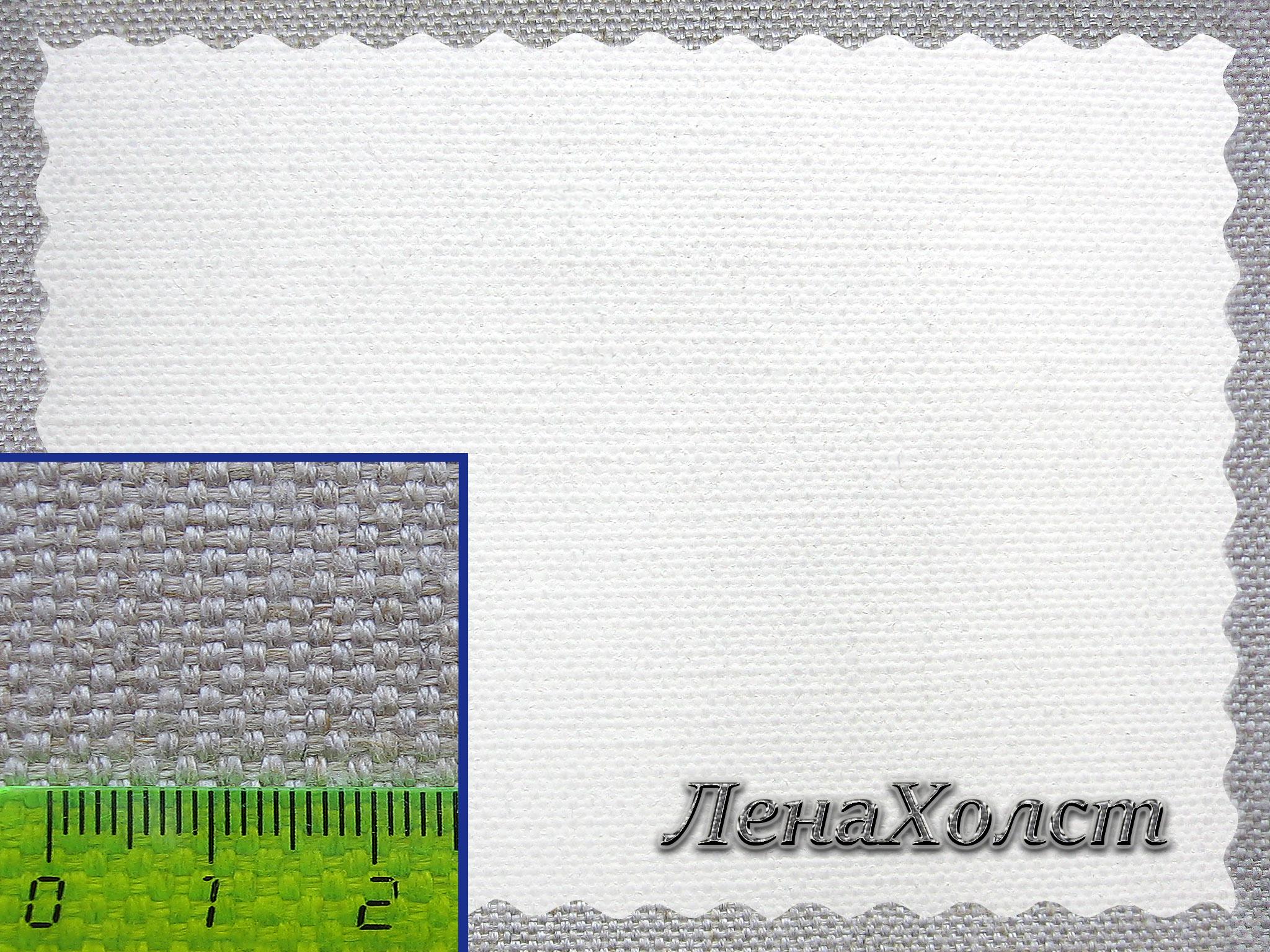 Грунтованный крупнозернистый холст из 100% льна ЛЕНАХОЛСТ 560