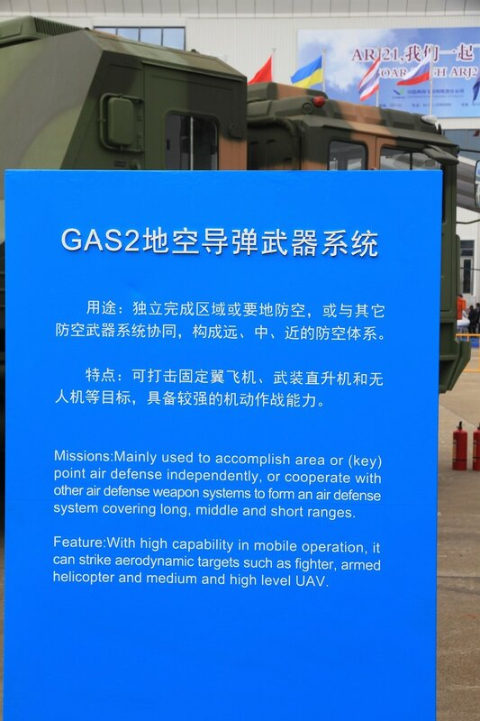 Chinese-made SAM systems 0_118367_3fbf571d_XL
