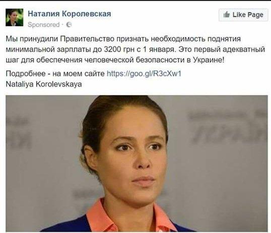 Жена экс-нардепа Мартыненко посетила показ мод в Москве - Цензор.НЕТ 7157