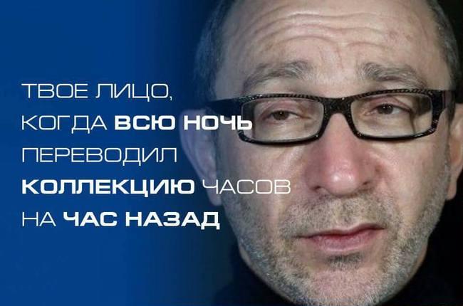 """""""Вся Европа должна аплодировать этому важному шагу"""", - Расмуссен о запуске системы е-декларирования в Украине - Цензор.НЕТ 4091"""