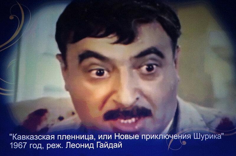 Звезда Театрала. 05.12.16.72. Владимир Этуш..jpg