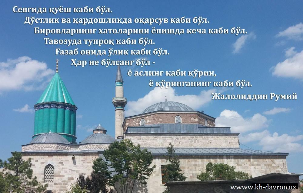 rumiy_asling_kabi_kurin.jpg