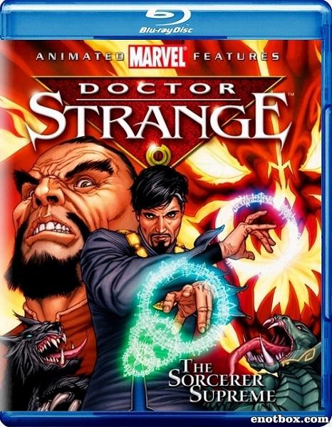 Доктор Стрэндж и Тайна Ордена магов / Doctor Strange (2007/BDRip/HDRip)