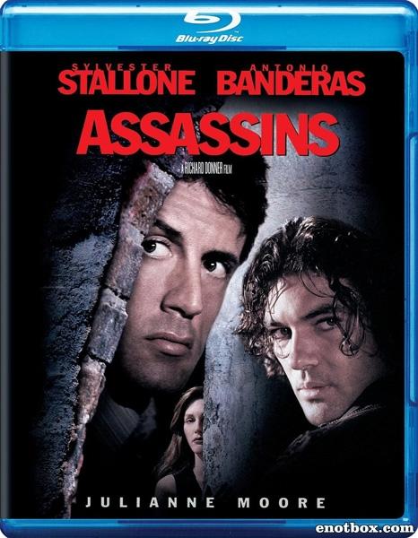 Наемные убийцы / Assassins (1995/BDRip/HDRip)