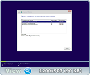Windows 10 3in1 64bit by AG 12.10.16 [Ru]