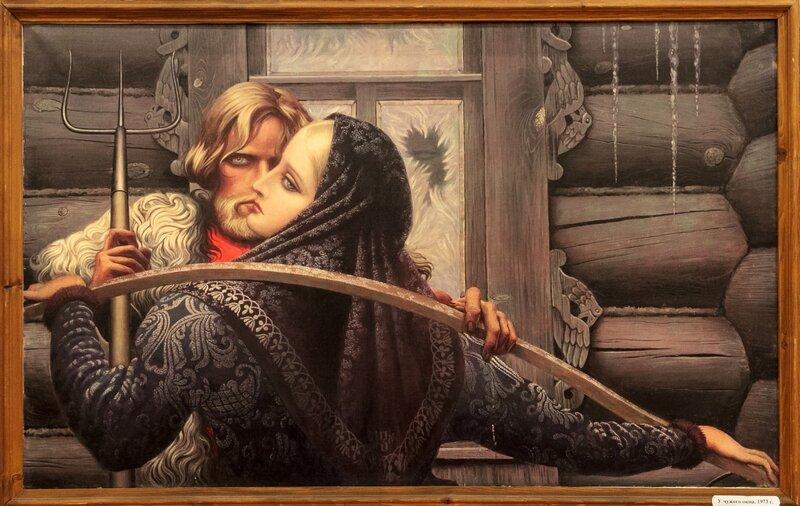 У чужого окна, Константин Васильев