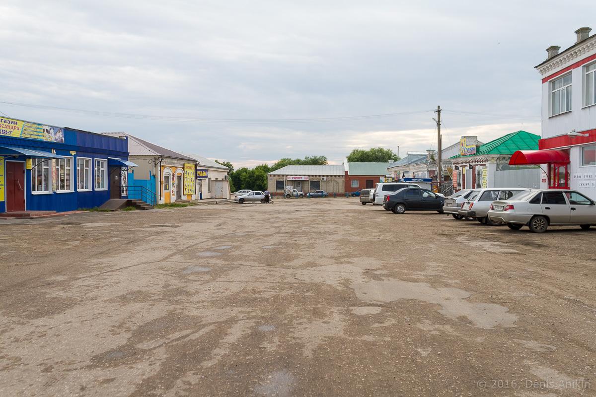 Калининск фото 16