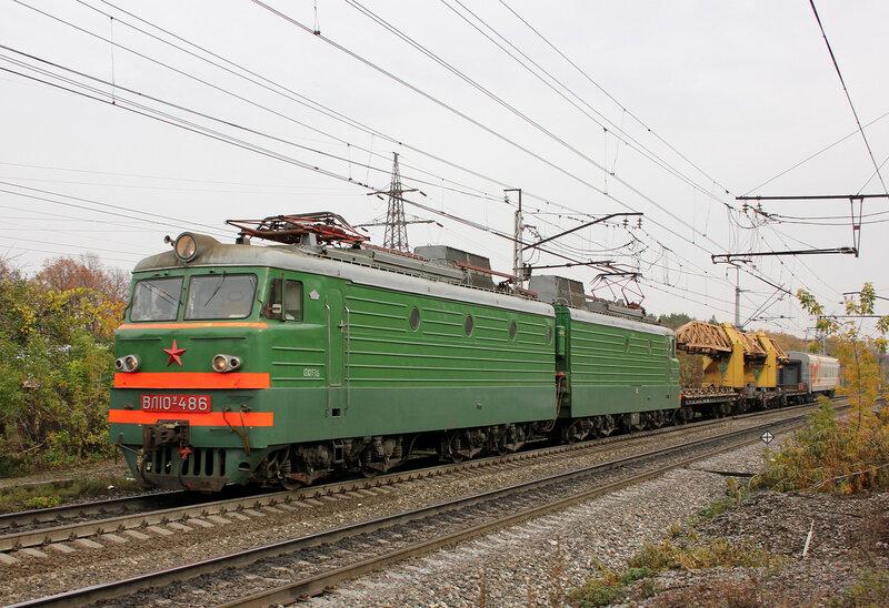 ВЛ10У-486 на перегоне Черниковка - Уфа