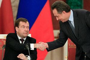 Медведев и Мутко.jpg