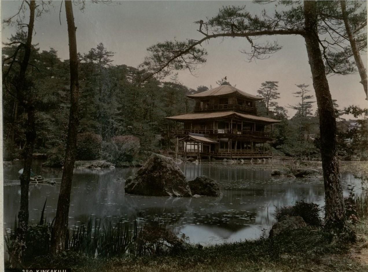 Киото. Храм Кинкаку-дзи