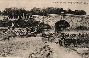 Крутецкий мост