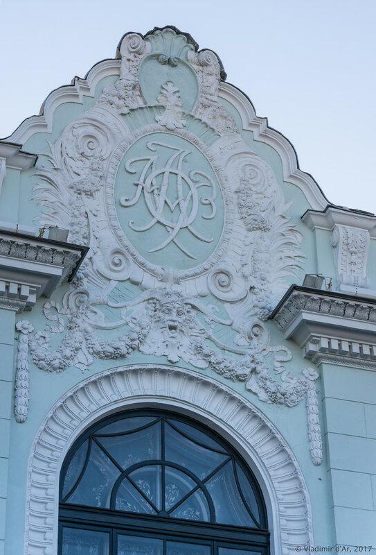 Альпийская роза - ресторан и гостиница - Пушечная, 4