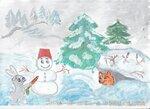 """Вилюгин Женя (рук. Сергеева Светлана Анатольевна) - """"Зима - не лето, в шубу одета"""""""