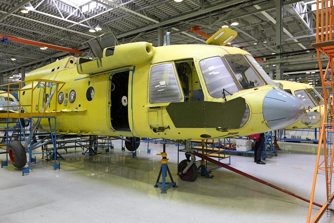 Казанский вертолетный завод фотография фюзеляж Ми-17В-5