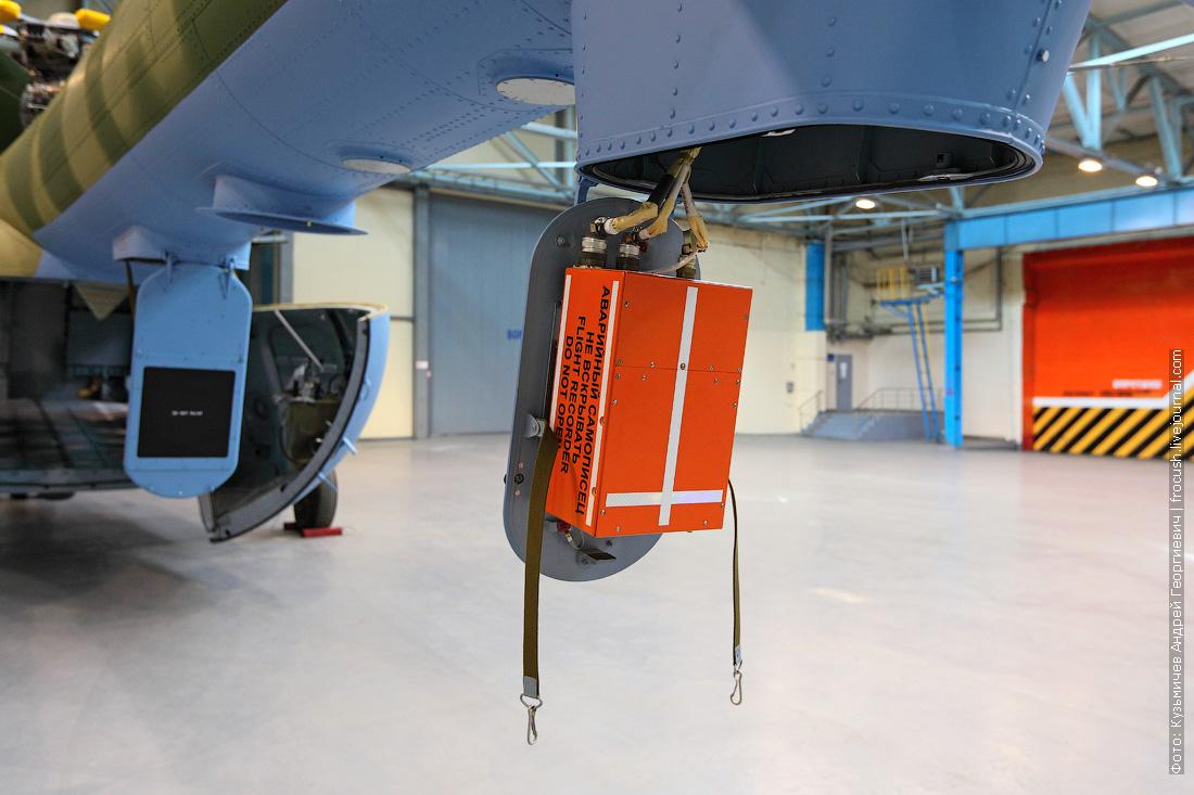 черный ящик вертолета Ми-17