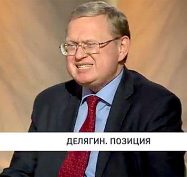М. Делягин. Позиция (выпуск от 12.05.2017г.(375a)