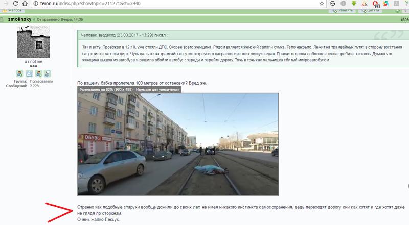 Смерть на Уральской Терон.png