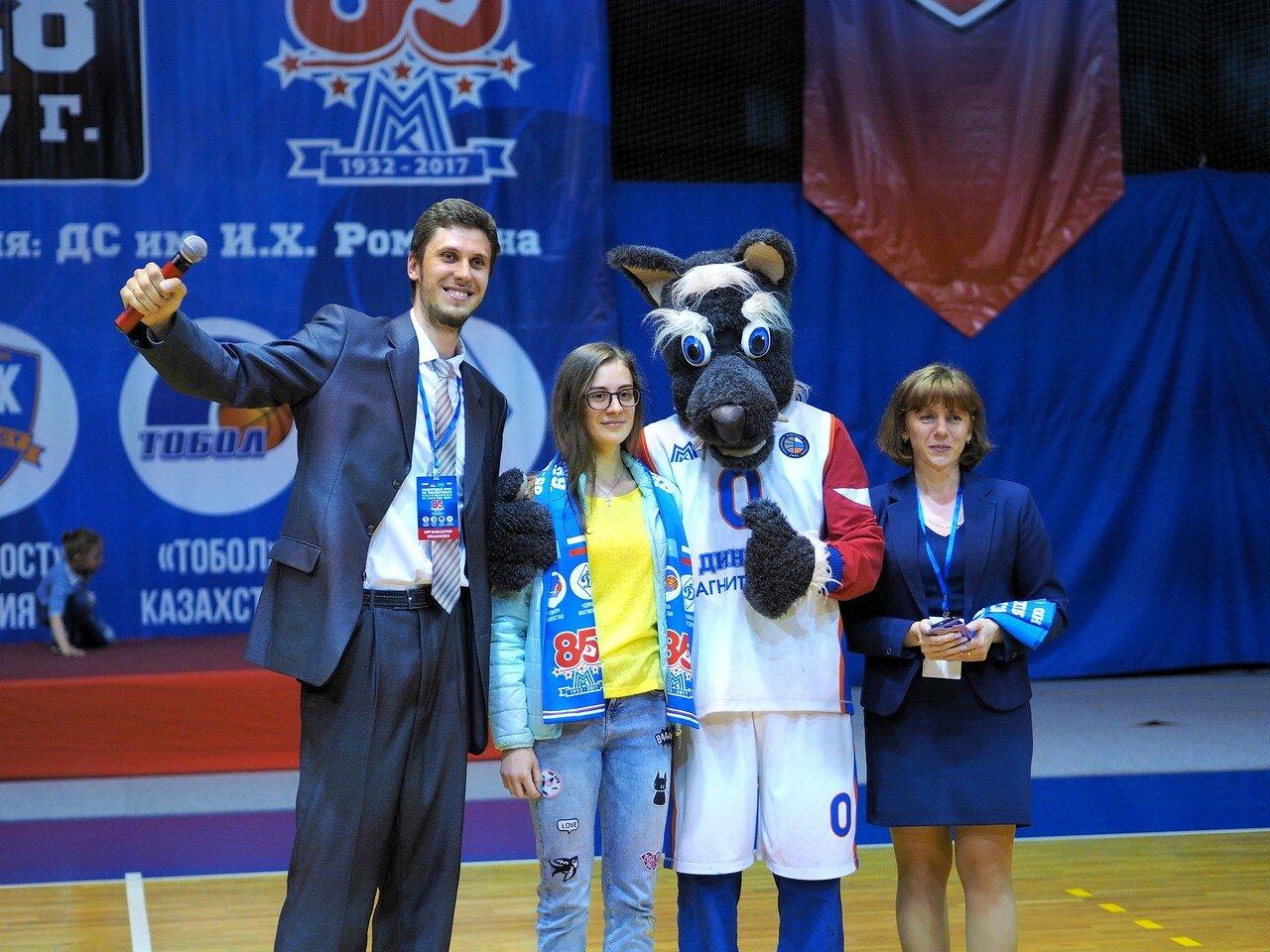 49 Младост - Динамо 28.05.2017