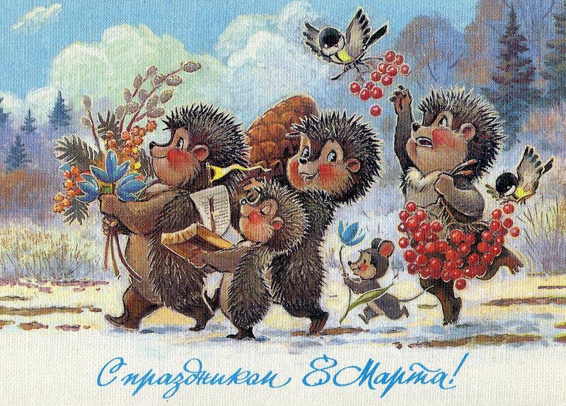 Советские открытки с 8-марта 15