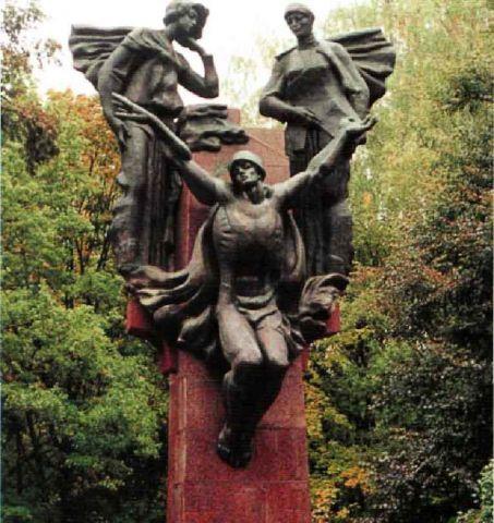 Монумент Советскому солдату - освободителю г. Брянска.jpg