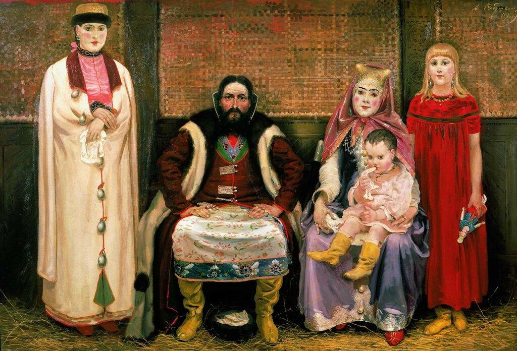 Семья купца в XVII веке. 1896.jpg