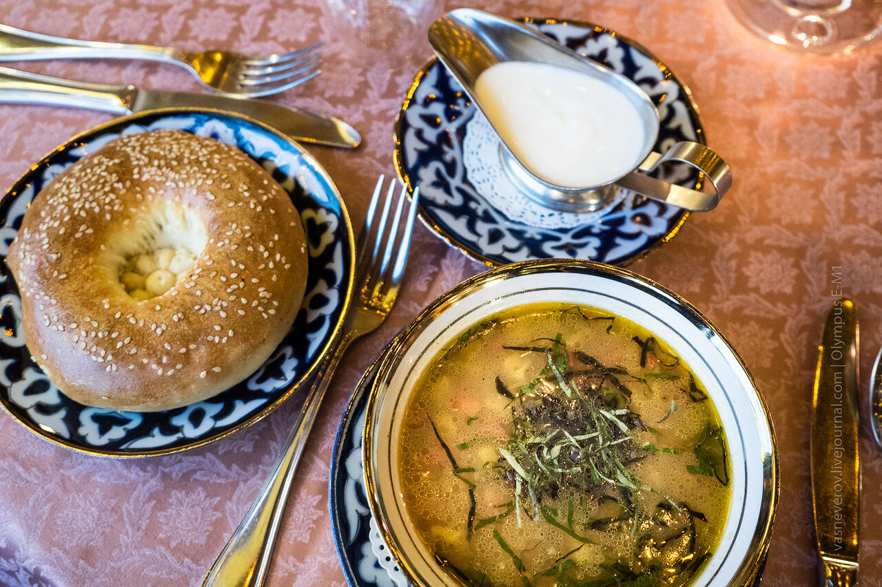 ресторан золотая бухара москва
