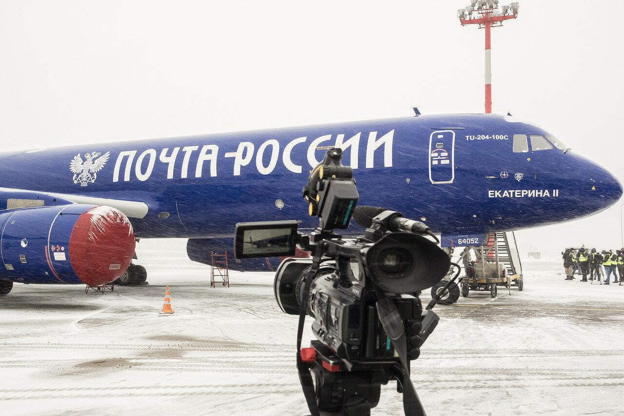 Присылай пирожки: у Почты России появился свой авиапарк