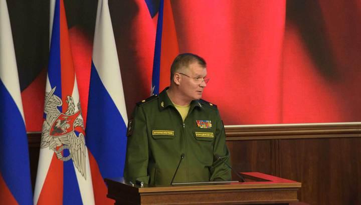 20161206_05-34-Комментарий МККК о гибели российских медиков в Сирии возмутил Минобороны РФ
