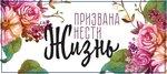 """17.04.29 Женская конференция """"Призвана нести жизнь""""."""